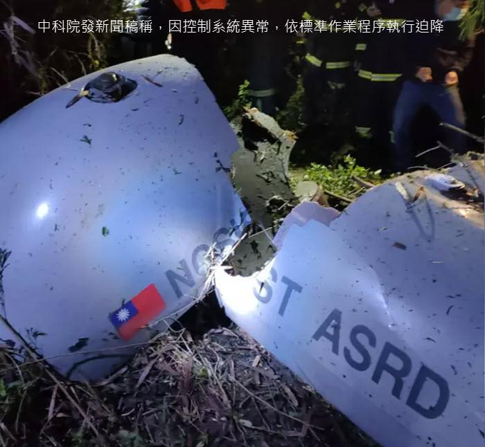 大型騰雲無人機墜毀